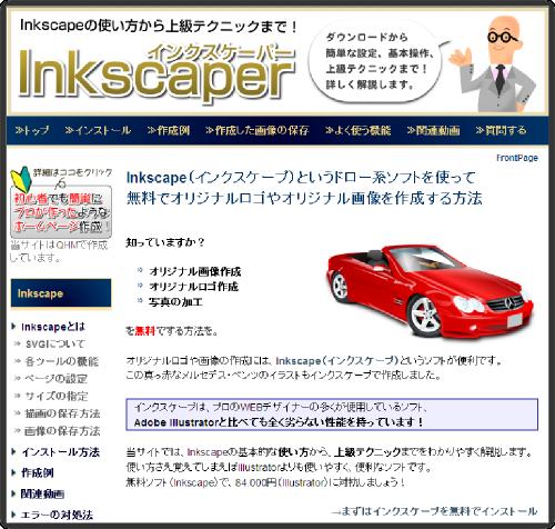 Inkscaper